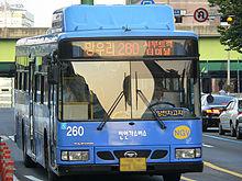 訂大韓航空機票  送首爾機場巴士券