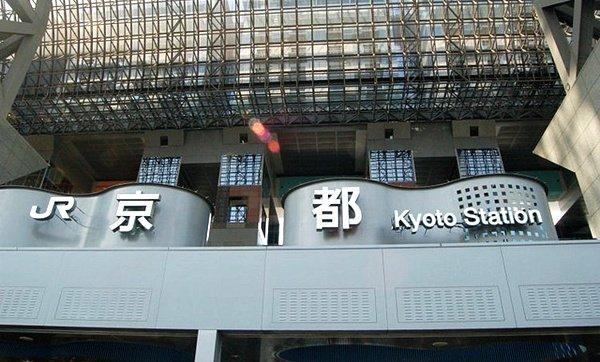 日本京都最佳旅遊季節及交通