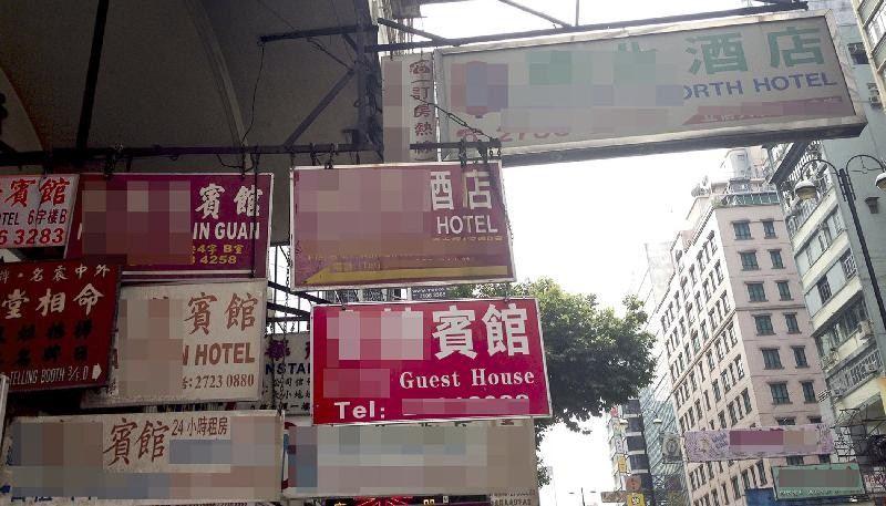 [新聞]  預算案支援措施豁免旅行社酒店和旅館半年牌照費