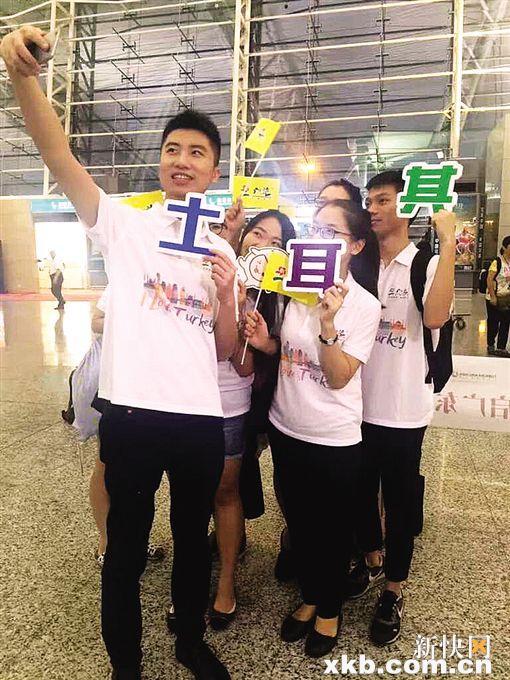[新聞] 旅行社重啟土耳其團隊遊廣東首個赴土旅行團啟程