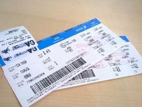 [新聞]  女子買機票被加價1.5萬元鞍山一旅行社涉嫌欺詐