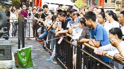 [新聞] 天壇頤和園禁止導遊講野史傳聞旅行社對此無要求