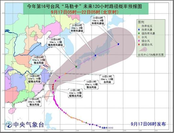 """[新聞] 颱風""""馬勒卡""""將進入東海多地將有明顯降雨"""
